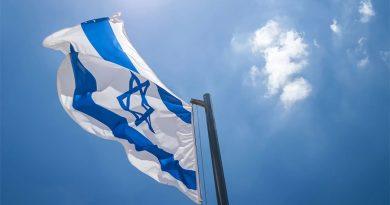 Налоговая служба Израиля сообщила о планах по налогообложению ICO