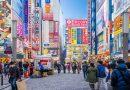 Крупнейший банк Японии приступает к выпуску своей криптовалюты