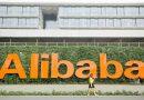 Alibaba запускает платформу облачного майнинга
