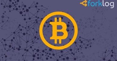 Транзакционные комиссии в сети биткоина достигли абсолютного исторического минимума