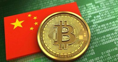 Неизвестный миллиардер из Китая купил 96 000 BTC