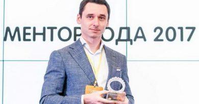 """Разработчики декрета о блокчейн-экономике выступят на """"Криптоконференции"""" в Минске"""