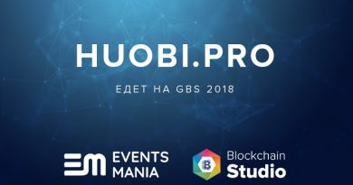Представители биржи Huobi Pro выступят на Global Blockchain Summit 2018 в Сочи