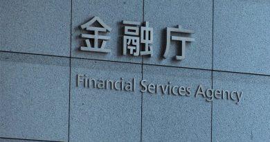 FSA Японии приказало шести криптобиржам внести изменения в свою работу