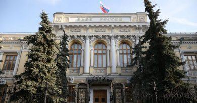 ЦБ РФ вносит поправки в порядок расчетов по аккредитивам на блокчейне