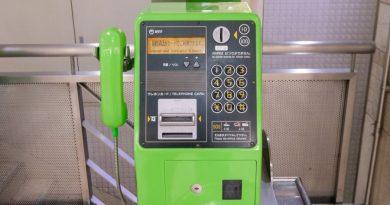 Японский гигант NTT патентует блокчейн для хранения контрактов