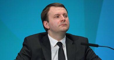 Максим Орешкин: «ажиотаж вокруг криптовалют сходит на нет»