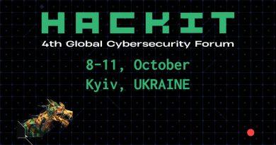 В Киеве спикеры HackIT 4.0 обсудят меры безопасности в мире криптовалют