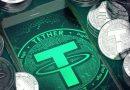 Tether: все токены USDT полностью обеспечены фиатными средствами