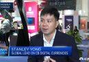 IBM: цифровые валюты центробанков могут смягчить риски финансового кризиса