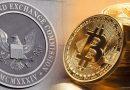 Эксперт оценил вероятность одобрения биткоин-ETF VanEck на этой неделе в 0,1%