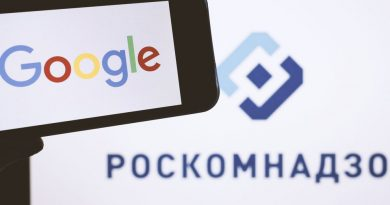 Роскомнадзор оштрафовал Google на 700 тысяч рублей из-за отказа фильтровать контент