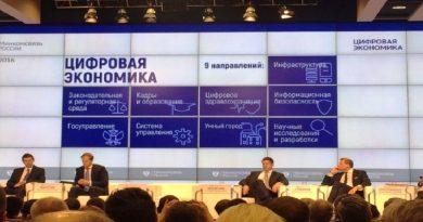 Цифровизация экономики в России добралась и до автомобильных шин