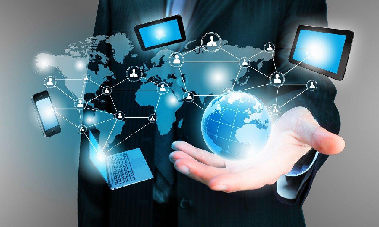 Современные информационные технологии в картинках