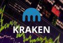 Биткоин-биржа Kraken добавит поддержку Waves