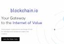 Суд в США продолжит рассмотрение иска компании Blockchain против Paymium по обвинению в нарушении торгового знака