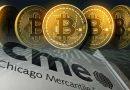 Чикагская товарная биржа (CME Group) объявила, что в первом квартале 2020 года запустит опционы на базе существующих биткоин-фьючерсов