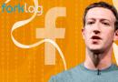 Марк Цукерберг: Facebook выйдет из состава Libra Association в случае преждевременного запуска проекта