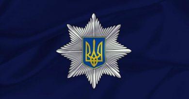 Украинских киберполицийских заподозрили в краже биткоинов после обыска