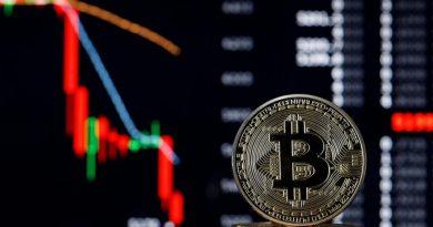 Цена биткоина упала ниже $7500, обновив пятимесячный минимум