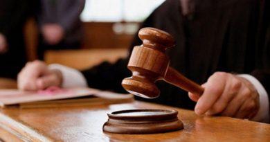 СЕО биткоин-биржи Coinup приговорили к 16 годам тюрьмы