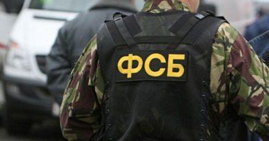 ФСБ раскритиковала идею создания цифровых профилей россиян на базе одной платформы