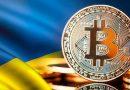 Украина подготовила поправки в антиотмывочный закон для запуска филиала биткоин-биржи Binance