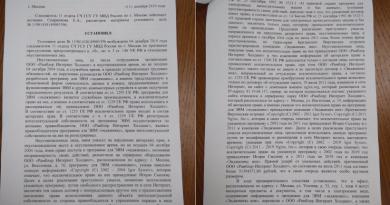 Бывший исполнительный директор «Рамблера» Игорь Ашманов предложил свою помощь в решении конфликта между интернет-холдингом @ramblerru и IT-компанией @nginx.