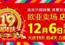 Китайский журнал опубликовал традиционных список наиболее популярных слов и фраз за 2019 год. В числе прочих туда вошел и термин «блокчейн».