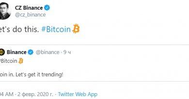 Соучредитель и CEO Twitter @jack написал твит с недавно добавленным эмодзи биткоина и тегнул в нем Unicode, консорциум, управляющий стандартом кодирования символов, доминирующим в интернете.