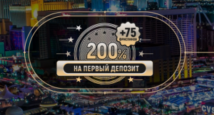 бонусы казино Рокс